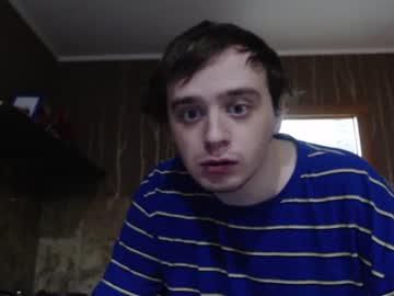 [26-01-21] evengold5 record private webcam
