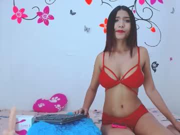 [07-01-21] perla_sexy_hot record private show video from Chaturbate
