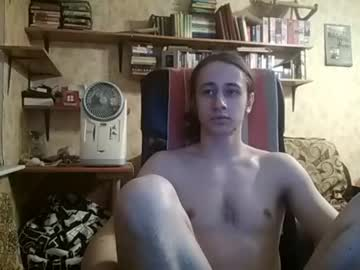[15-04-20] brightestip record public webcam video