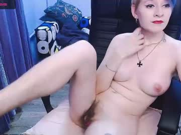 [24-01-21] reiry private XXX video from Chaturbate.com
