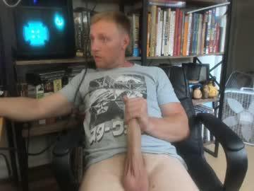 [06-09-20] jay_hungman record blowjob video from Chaturbate