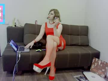 [15-07-20] marie_roswell_tg record private XXX show