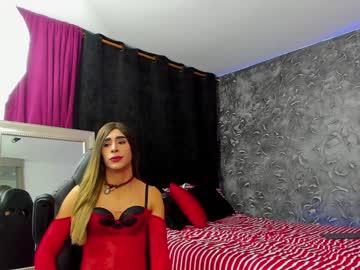 [18-01-21] orgasmsgoddess record private show video