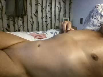 [04-05-20] bikibi webcam