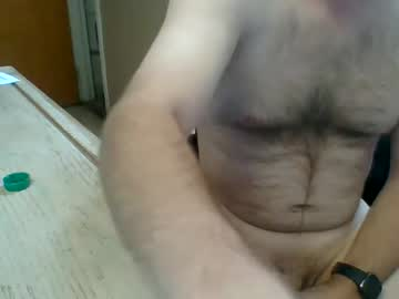 [20-03-21] sameguyjustdifferentname record public webcam from Chaturbate
