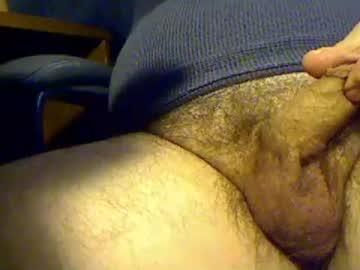 [03-12-20] hardwood1123 webcam