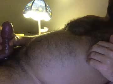 [27-11-20] almuaddib public webcam from Chaturbate.com