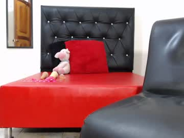 [05-05-20] seeexygiirl record video with dildo from Chaturbate