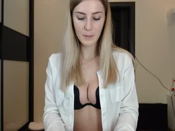 [21-02-20] amazon_girl video from Chaturbate.com