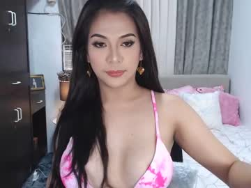 [19-08-20] queenmonicalove record cam show from Chaturbate