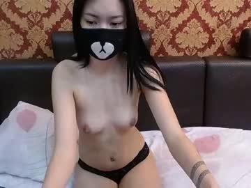[04-01-21] kelly_hu private webcam