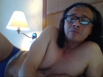 [27-02-20] metalbeth chaturbate private sex video