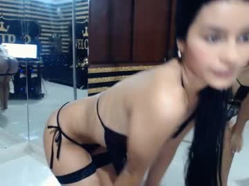 [13-06-20] princesssexy_ record video from Chaturbate