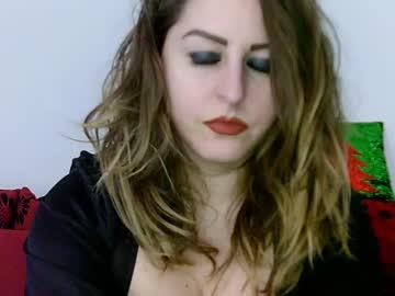 [21-01-20] gya_sellena private show video