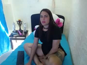 [27-01-21] inisha67 record blowjob video