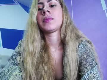 [16-03-21] ema_stone180 chaturbate video with dildo