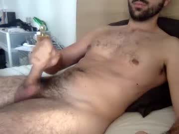 [22-02-20] hsept record public show from Chaturbate.com