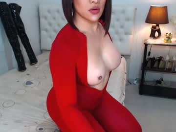 sexynaughtyathena