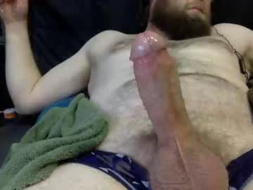 [22-02-20] temetiste record video with dildo