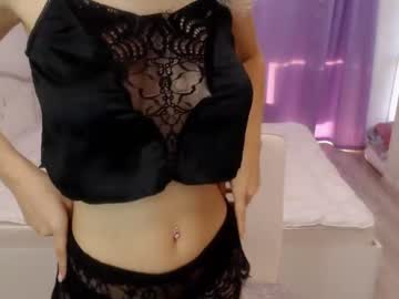 [28-07-20] ilonafly44 webcam video from Chaturbate.com