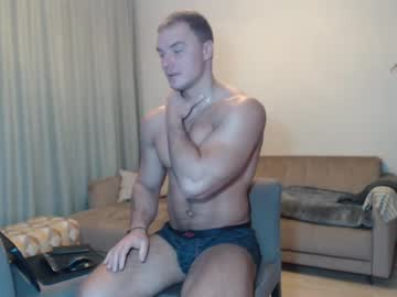 [25-11-20] badboyandre record video with dildo from Chaturbate