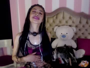 [26-11-20] kataley777 record private from Chaturbate