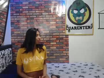 [05-12-20] sexquarantine_2020 record premium show video