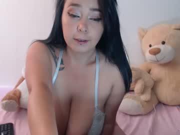 [25-01-21] kata_big_tits webcam record