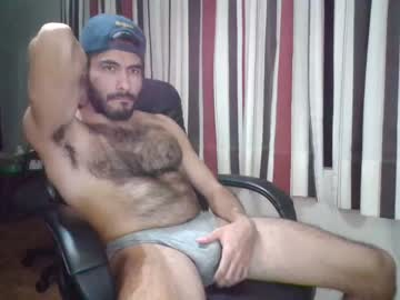 [15-07-20] uncensoredcine record video with dildo from Chaturbate