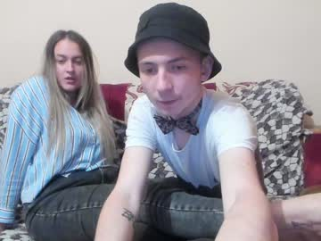 [26-11-20] sweet_caramel2020 record private show from Chaturbate.com