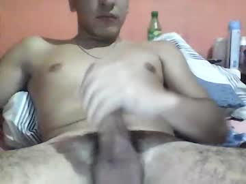 [28-01-21] lilprincesorr record private show from Chaturbate