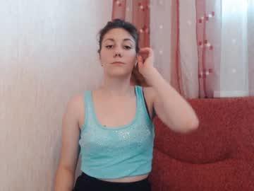 [12-08-20] litt1e_star record video with dildo from Chaturbate