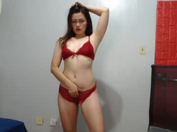 [25-05-20] 08_ivy private show video from Chaturbate