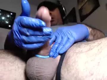 [13-02-20] thekinkside record private sex video