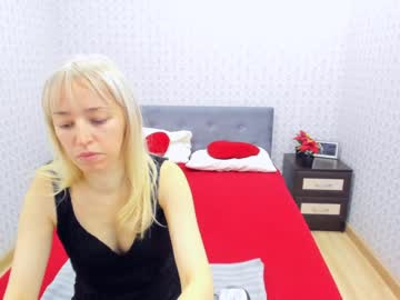 [30-05-20] dreamycrystal chaturbate private webcam