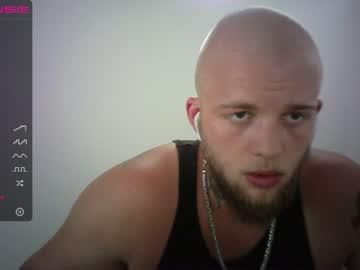 [23-06-21] kingtrajan089089 record webcam video from Chaturbate.com