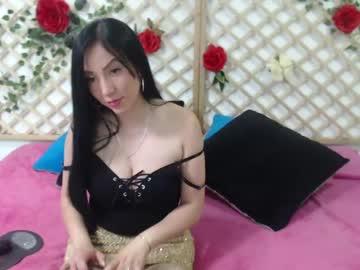 [30-12-20] tifanny_lombardi record private XXX video from Chaturbate