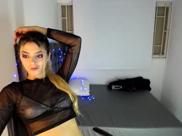 [31-07-20] kate_holmes public show from Chaturbate.com