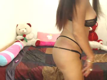 [15-08-20] yoursignificantothersxx public show from Chaturbate