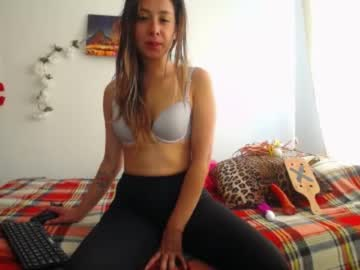 [03-08-20] lucy_fetish69 record video from Chaturbate