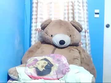 [23-02-20] momshieheart public webcam