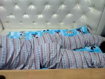 [21-12-20] nona_luuu private from Chaturbate.com