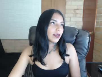 [12-07-20] liece_tawer private show from Chaturbate