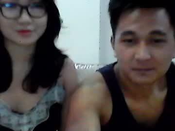 yaomi_couple