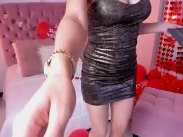 [14-02-20] emily_hill1 private sex show