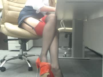 [16-07-20] hotice666 webcam video from Chaturbate