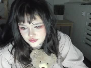 [16-06-21] flapo0 webcam record