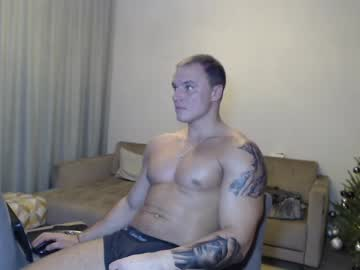 [12-12-20] badboyandre webcam video
