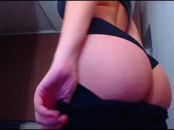 [26-01-21] soniawish record video with toys from Chaturbate.com