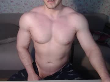 [21-03-21] big1one1guy record private webcam from Chaturbate.com